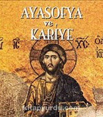 Ayasofya ve Kariye (Türkçe)