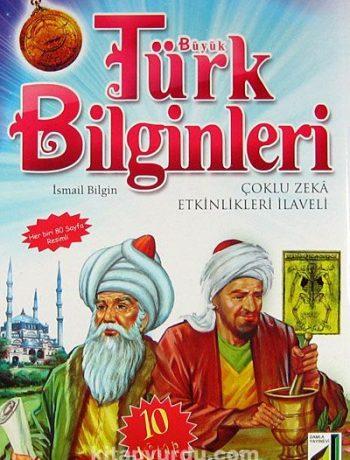 Büyük Türk Bilginleri Dizisi (10 Kitap)